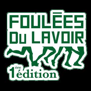 LOGO_F_LAVOIR_VERT_CONTOUR